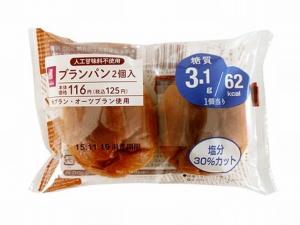 lowest price 55815 b0b4a ローソンのブランパン 代用品で糖質制限を乗り切ろう 責任放棄 ...